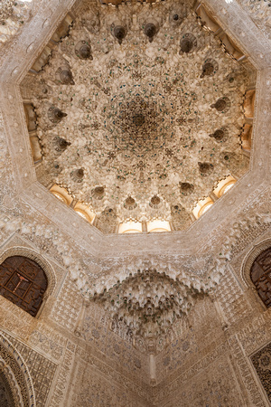 Architectural Details, Alhambra